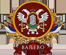 Grad Valjevo